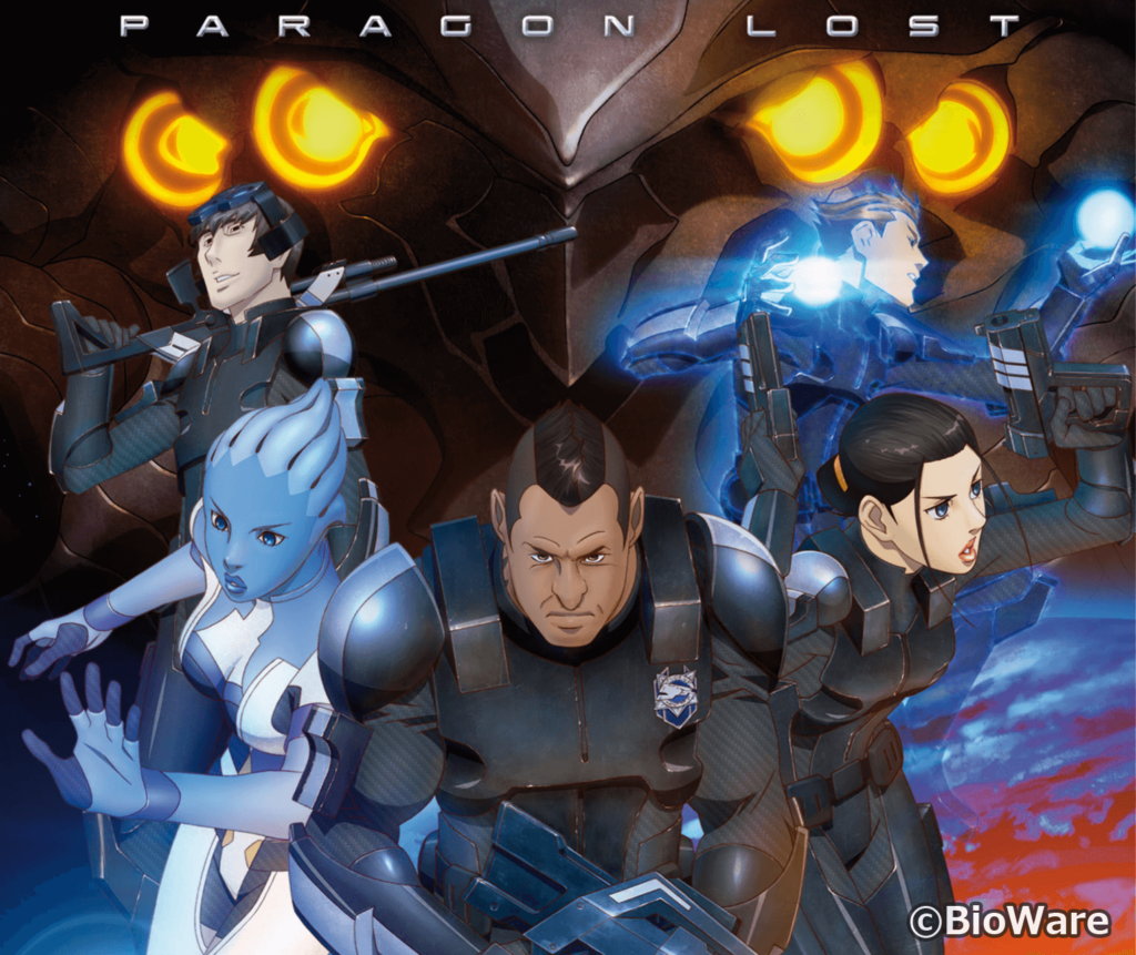 Mass Effect :Paragon Lost / 3Dパート制作 / 2012